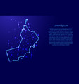 map oman from the contours network blue luminous vector image vector image