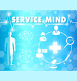 service mind with medical and healthcare vector image vector image