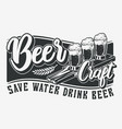 with beer and lettering vector image