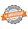 1st anniversary stamp sign seal vector image