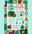 back to school greeting banner with study supplies vector image vector image