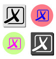 cross flat icon vector image