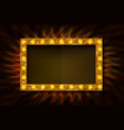 gold rectangular retro frame vector image