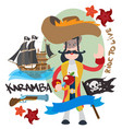 pirate captain cartoon for gaming mobile vector image vector image