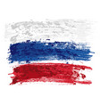 russian flag painted with a brush vector image