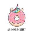 sweet donut and unicorn horn print design vector image