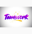 teamwork purple violet word text with handwritten vector image vector image