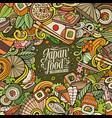 cartoon color hand-drawn doodles japan food frame