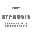 hypnosis font alphabet vector image