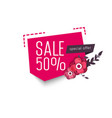 big sale weekend special offer banner up to 50 vector image