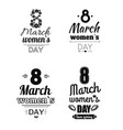 collection template day march eight greetings vector image vector image