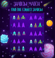galaxy spaceships kids maze game space riddle vector image vector image