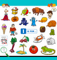 i is for educational game for children vector image