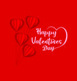 love happy valentines day background logo vector image vector image