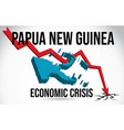 papua new guinea map financial crisis economic vector image