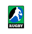 Rugby player passing ball vector image vector image