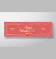 valentines day special offer sale abstract vector image vector image
