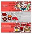 Set of Horizontal Banners about China vector image