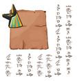 ancient egypt papyrus part cartoon vector image vector image