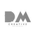 dm d m zebra letter logo design with black and vector image