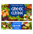 greek salad seafood risotto olives and bread vector image vector image