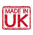 made in uk stamp text vector image