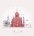 outline tbilisi skyline with landmarks vector image