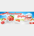 realistic colorful banner for yogurt ads vector image vector image