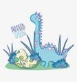 dino brontosaurus with dino egg wildlife vector image