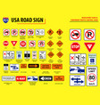 set usa road sign vector image vector image