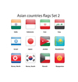 Asian countries flags vector | Price: 1 Credit (USD $1)