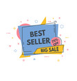 line sale banner vector image vector image