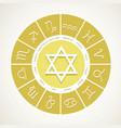 set of symbol zodiac horoscope sign icon vector image vector image