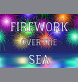 sky and sea with fireworks seamless vector image vector image