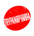 trypanophobia fear of needles rubber stamp vector image vector image