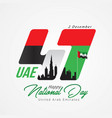 happy national day of uae vector image