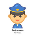 policeman flat vector image vector image