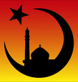 Arabesque sunrise and mosque symbol of Islam vector image vector image