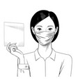asian girl with surgical mask
