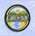 logo for earth day vector image vector image