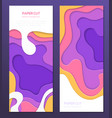 multicolored abstract banner - set of vector image