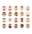 people avatar flat icons vector image