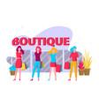 flat fashion shopping girls set vector image vector image