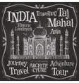 India logo design template Taj Mahal or vector image vector image
