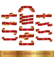 red ribbon banners vector image vector image