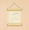 September2014 calendar on wood wall vector image