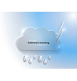 bitcoin element cloud and lightning web vector image