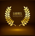 golden shiny award sign laurel wreath on dark vector image