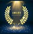 golden shiny award sign laurel wreath on dark vector image