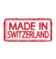Made in switzerland stamp text